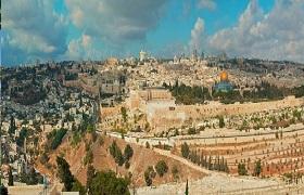 השמה בתחום הנדל''ן מכללת - ירושלים