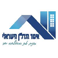 לוגו איגוד קטן שקוף